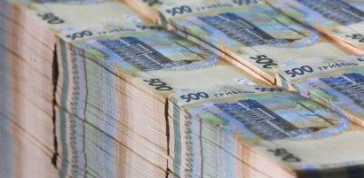 В нынешнем году городские власти намерены разместить на банковских депозитах триста миллионов гривен бюджетных средств