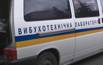 Телефонные террористы добрались до СБУ