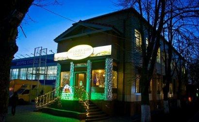 В Черноморске закрыли пиццерию в которой отравились люди