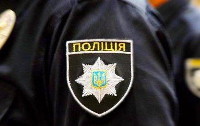 В Одессе поймали женщину с наркотиками