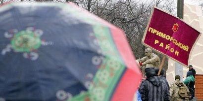 В Одессе почтили память военных, погибших в локальных конфликтах ХХ века