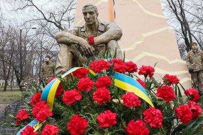 Сегодня в Одессе почтили память воинов-интернациалистов