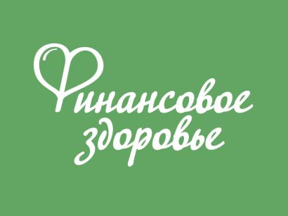 На сегодняшний день Одесса является самым финансово здоровым городом Украины!