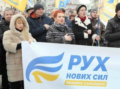 В Одессе прошел «Марш за импичмент»