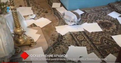 В Одесской области злоумышленники разворовали сразу два храма