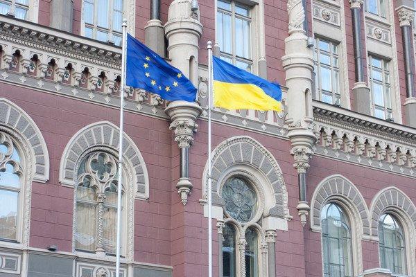 Национальный банк Украины утвердил новые правила округления суммы наличных расчетов