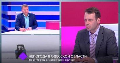 Непогода в Одесской области. В студии – директор департамента по вопросам гражданской защиты Сергей Готко