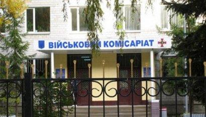 В Одессе возбудили шесть уголовных дел за отклонение от службы