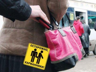 В Одессе поймали троих карманников