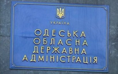 В Одесской области могут сменить название более сотни улиц и переулков
