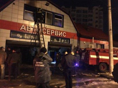 Серьезный пожар произошел накануне в Одессе