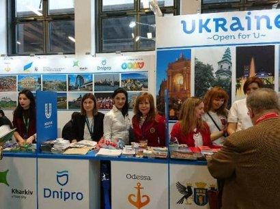 Туристический потенциал Одессы представлен на Международной выставке в Берлине