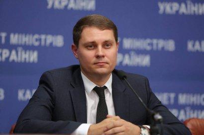 В США дали властям Украины срок до конца апреля для преодоления высокого уровня интернет-пиратства