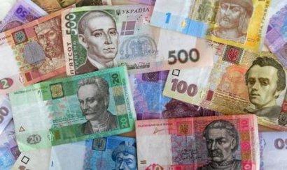 В Нацбанке Украины надумали заменить банкноты от гривны до десяти монетами