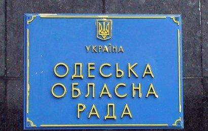 У Одесского облсовета женское лицо?