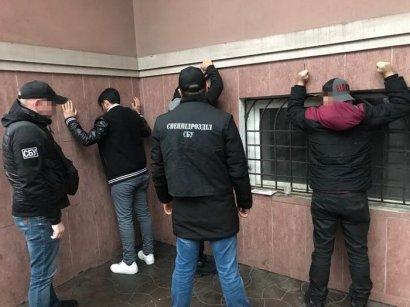 В Одессе СБУ блокировала контрабанду психотропов в Украину