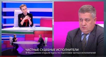 Частные судебные исполнители. В студии – заместитель министра юстиции Украины Сергей Шкляр