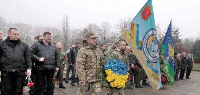 День украинского добровольца