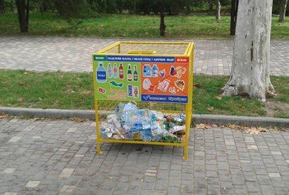 Одесситы пока не созрели до раздельного сбора мусора
