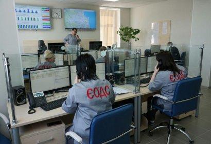 В Одессе заработал единый диспетчерский центр экстренной медицинской помощи