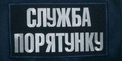 Одесские спасатели снова «прибарахлились»