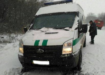 Одесские спасатели спасли инкассаторов