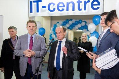 """Визит первого заместителя Министра образования и науки Украины совпал с открытием IT-центра в НУ """"ОЮА"""""""