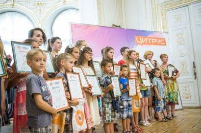 Стартовал VI Международный Корнейчуковский фестиваль детской литературы