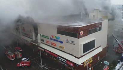 В Кемерово озвучили потери на пожаре в ТЦ «Зимняя вишня» - 64 человека погибшими, ещё 11 пропали без вести