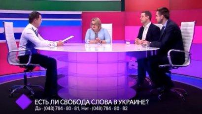 Нападения на журналистов. В студии – Анатолий Бойко, Игорь Федорончук и Ирина Ковалиш
