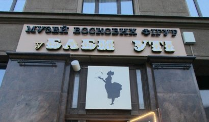 Куда же подевались два одесских «прикольных» памятника?