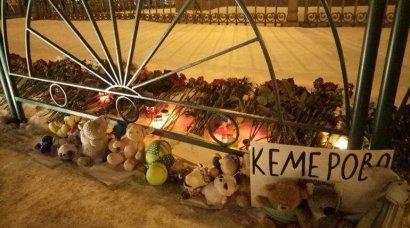 Сергей Кивалов выразил соболезнования семьям погибших в Кемерово и обратил внимание на необходимость ужесточения контроля за пожарной безопасностью в Украине