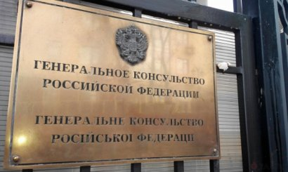 Одесские «активисты «требуют закрытия российского Генконсульства в Одессе»