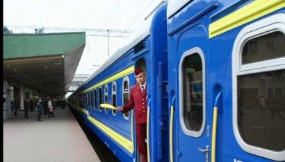 С 1 апреля будут дорожать билеты на поезда