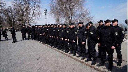 «Атошники» будут следить за охраной общественного порядка на улицах Одессы