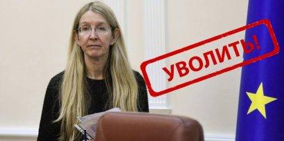 Глава Минздрава украинским парламентариям не по зубам!