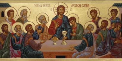 Православные отмечают Великий Четверг