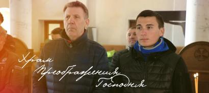 Сергей Кивалов поздравил одесситов с праздником Пасхи!