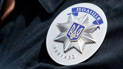В Одессе будут готовить аналитиков для правоохранительных органов всей страны