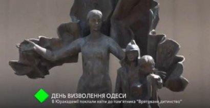 В Одесской Юракадемии возложили цветы к памятнику детям войны «Спасенное детство»