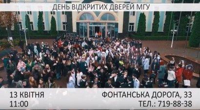 День открытых дверей в Институте права, экономики и международных отношений
