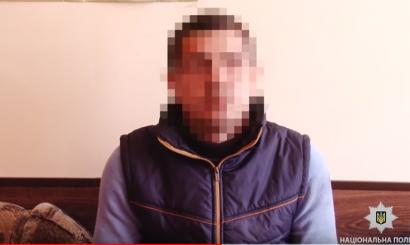 Полиция задержала преступника, который 1-го апреля убил пенсионерку  в Малиновском районе