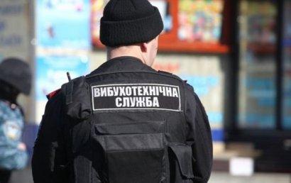 В Одессе неизвестный «заминировал» Соборную площадь