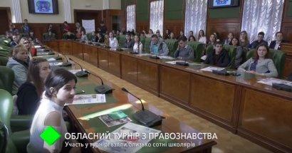 В Одесской Юракадемии прошел первый региональный турнир по правоведению
