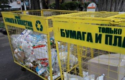 С одесских улиц исчезнут сеточные мусорные контейнеры