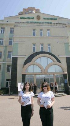 В Институте права, экономики и международных отношений Международного гуманитарного университета состоялся день открытых дверей