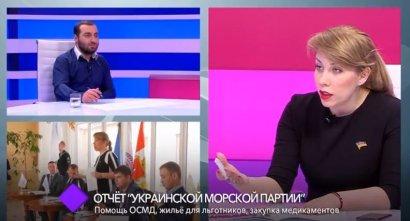 Отчёт Украинской морской партии Сергея Кивалова. В студии — Светлана Осауленко
