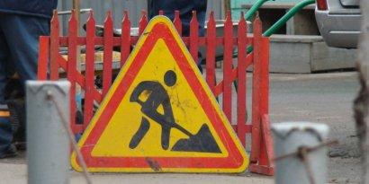 Отныне коммунальщиков, производящих дорожные работы в черте города, будут охранять полицейские