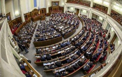 Верховная Рада рассмотрела вопросы соцзащиты граждан, пострадавших вследствие трагедии на ЧАЭС