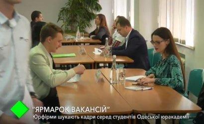 В Одесской Юракадемии прошла ежегодная «Ярмарка вакансий»